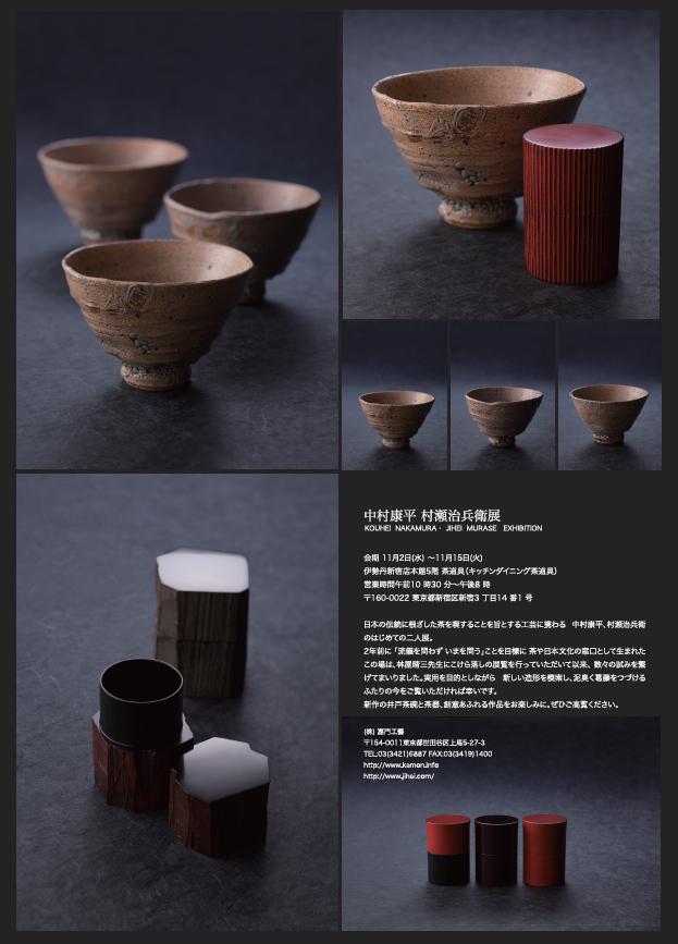 nakamura_jihei