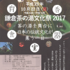 スクリーンショット 2017-10-19 22.28.10
